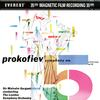 Sir Malcolm Sargent - Prokofiev: Symphony No. 5 -  45 RPM Vinyl Record