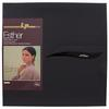 Esther Ofarim - Esther -  200 Gram Vinyl Record