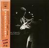 Miles Davis - Miles In Tokyo: Miles Davis Live In Concert -  Vinyl Record
