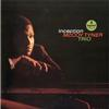 McCoy Tyner - Inception -  45 RPM Vinyl Record