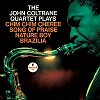 John Coltrane - John Coltrane Quartet Plays -  45 RPM Vinyl Record