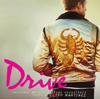 Cliff Martinez - Drive -  Vinyl Record