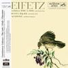 Jascha Heifetz - Vitali: The Lark, Sonata, Chaconne/Castelnuovo-Tedesco/Faure -  180 Gram Vinyl Record