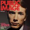 Public Image Ltd. - First Issue Deluxe Edition -  180 Gram Vinyl Record