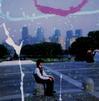 Kurt Vile - Chidish Prodigy -  Vinyl Record