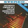 Stanislaw Skrowaczewski - Shostakovich: Symphony No. 5 -  180 Gram Vinyl Record