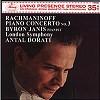 Antal Dorati - Rachmaninoff: Piano Concerto No. 3 in D minor, Opus 30 -  180 Gram Vinyl Record