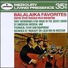 Vitaly Gnutov - Balalaika Favorites -  200 Gram Vinyl Record