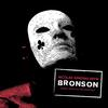 Various Artists - Bronson -  Vinyl Record