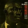 Art Blakey & The Jazz Messengers - Moanin' -  180 Gram Vinyl Record
