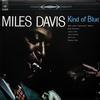 Miles Davis - Kind Of Blue -  180 Gram Vinyl Record
