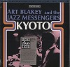 Art Blakey & The Jazz Messengers - Kyoto -  Vinyl Record
