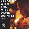 Miles Davis - Steamin' With The Miles Davis Quintet -  Vinyl Record