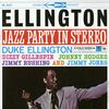 Duke Ellington - Jazz Party in Stereo -  45 RPM Vinyl Record