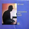Bill Evans - Conversations With Myself -  180 Gram Vinyl Record