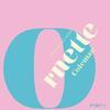 Ornette Coleman - An Evening With Ornette Coleman Part 1 -  180 Gram Vinyl Record