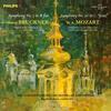 Eugen Jochum - Bruckner: Symphony No. 5 / Mozart: Symphony No. 36 ('Linz') -  Vinyl Record