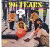 Question Mark & The Mysterians - 96 Tears -  45 RPM Vinyl Record