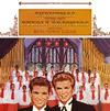 The Everly Brothers - Christmas With Boystown Choir -  Vinyl Record