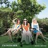 I'm With Her - See You Around -  180 Gram Vinyl Record