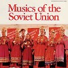 Various Artists - Musics of the Soviet Union -  Vinyl Record