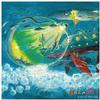 Joe Hisaishi - Ponyo On The Cliff By The Sea: Image Album -  Vinyl Record