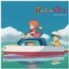 Joe Hisaishi - Ponyo On The Cliff By The Sea -  Vinyl Record