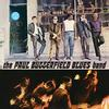 The Paul Butterfield Blues Band - The Paul Butterfield Blues Band -  Vinyl Record