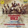 Erich Kunzel - Tchaikovsky: 1812 Overture -  Vinyl Record