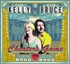 Kelly Willis And Bruce Robison - Cheater's Game -  200 Gram Vinyl Record
