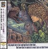 T. Rex - My People Were Fair & Had Sky in Their Hair...But Now They're Content to Wear Stars -  200 Gram Vinyl Record