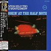 Wynton Kelly Trio and Wes Montgomery - Smokin' At The Half Note -  200 Gram Vinyl Record