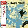 Al Haig Trio - Period -  180 Gram Vinyl Record