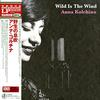 Anna Kolchina - Wild Is The Wind -  180 Gram Vinyl Record