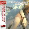 Massimo Farao Trio - I Left My Heart In San Francisco -  180 Gram Vinyl Record