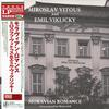 Miroslav Vitous And Emil Viklicky - Moravian Romance: Live At JazzFest Brno 2018 -  180 Gram Vinyl Record