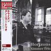 Dan Nimmer Trio - Horizons -  180 Gram Vinyl Record