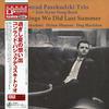 Konrad Paszkudzki Trio - The Things We Did Last Summer -  180 Gram Vinyl Record