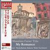 Massimo Farao Trio - My Romance -  180 Gram Vinyl Record