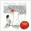 Yusuf/Cat Stevens - The Laughing Apple -  Vinyl Record