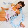 Roxy Music - Roxy Music -  Vinyl Record