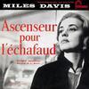 Miles Davis - Ascenseur pour l'echafaud -  10 inch Vinyl Record