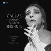 Maria Callas - Callas Portrays Verdi Heroines (Verdi 1, Studio Recital) -  180 Gram Vinyl Record