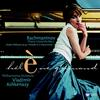 Helene Grimaud - Rachmaninov: Piano Concerto No. 2 -  Vinyl Record