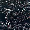 Eleni Mandell - Artificial Fire -  Vinyl Record