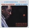 Duke Ellington - Blues In Orbit -  Hybrid Stereo SACD