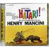 Henry Mancini - Hatari! - Music from the Paramount Motion Picture Score -  Hybrid Stereo SACD