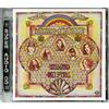Lynyrd Skynyrd - Second Helping -  Hybrid Stereo SACD