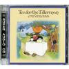 Cat Stevens - Tea For The Tillerman -  Hybrid Stereo SACD