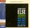 Cannonball Adderley - Somethin' Else -  SHM Single Layer SACDs
